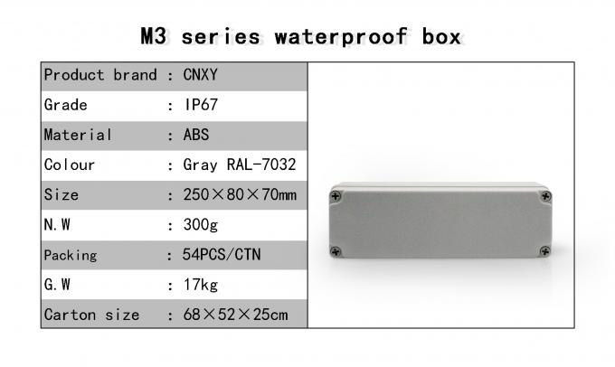 Dustproof Electronic Chassis Boxes , Watertight Junction Box Corrosion Resistance